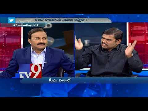 Big News Big Debate : BJP demands second capital for Andhra Pradesh - TV9