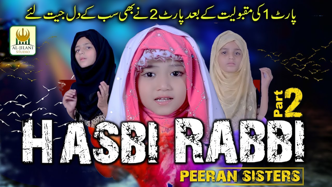 Download Hasbi Rabbi Part 2 - Tere Sadqy Me Aaqa - New Kids Nasheed  - Peeran Sister - Aljilani Studio
