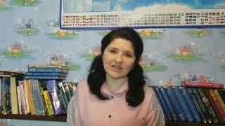 Яикова Оксана Вячеславовна