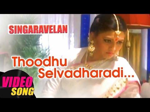 Thoodhu Selvadharadi Video Song   Singaravelan Tamil Movie   Kamal Haasan   Khushboo   Ilayaraja