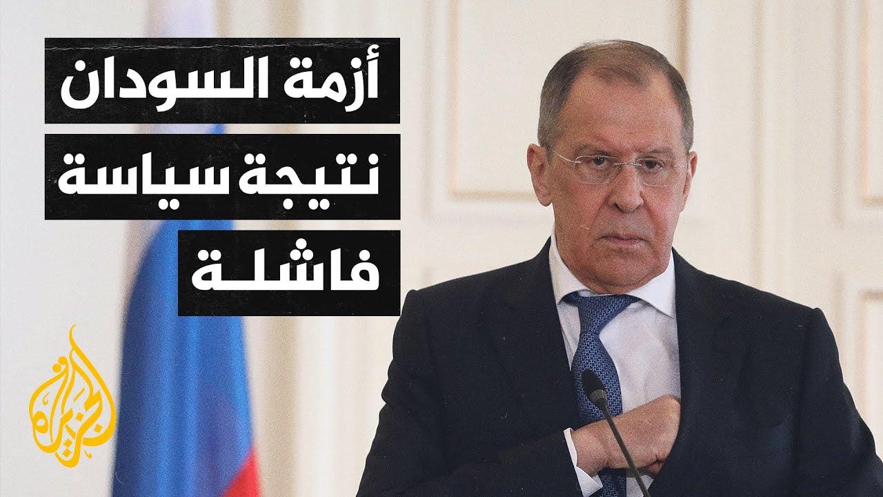 الخارجية الروسية: السلطات الانتقالية تجاهلت معاناة الشعب السوداني