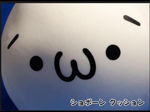 O ∀O日常工口GAME(R18)