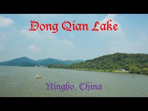 Dong Qian Lake, Ningbo