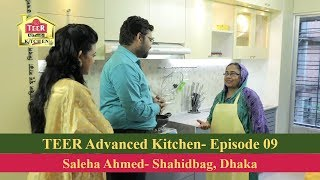 TEER Advanced Kitchen| Episode 09 | Saleha Ahmed, Shahidbag, Dhaka