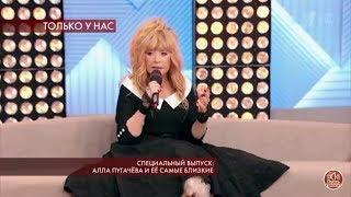Алла Пугачева про  Леру Кудрявцеву