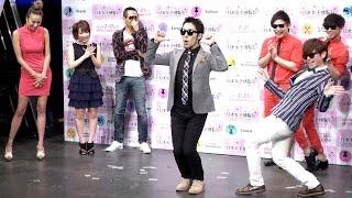 8.6秒バズーカーのラッスンゴレライをオリエンタルラジオがやる 『日本女子博覧会』 thumbnail