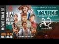 khulnawap.com - NEPTE - New Nepali Movie Trailer 2018 Ft. Dayahang, Rohit, Buddhi, Arjun, Chhulthim, Purnima