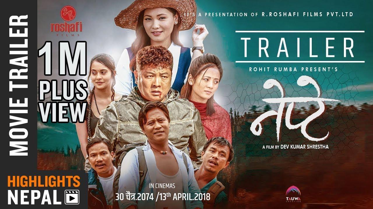 Nepale Xxxx Video