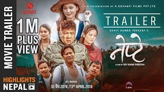 NEPTE - New Nepali Movie Trailer 2018 Ft. Dayahang, Rohit, Buddhi, Arjun, Chhulthim, Purnima
