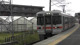 JR御殿場線 2546M大岡発-下土狩方面JR Gotemba Line 2546M Leaving Ōoka for Shimotogari Dec/2020
