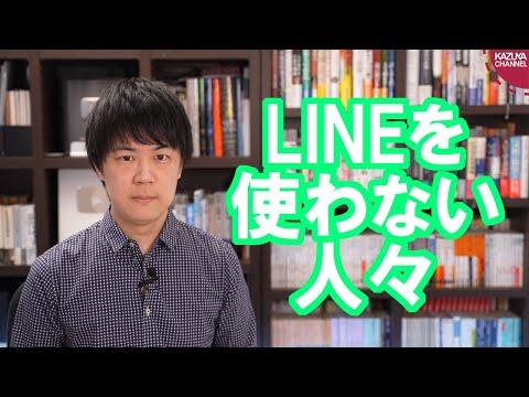 2021/03/19 マツコ・デラックスさん「LINEは恐怖」 有吉弘行さん「(今は)ショートメール1本」