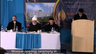 Germany Tour 2012: Inauguration of Mosque in Pforzheim by Hadhrat Mirza Masroor Ahmad