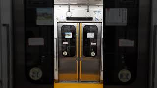 ドア開閉+自動放送:都営地下鉄三田線6300形後期②