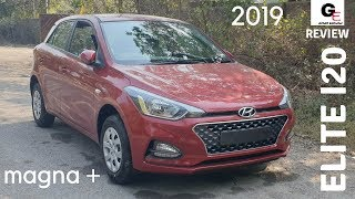 2019 Hyundai Elite i20 Magna+🔥🔥 | detailed review | features | specs | price !!!!
