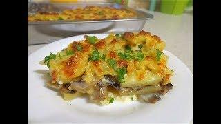 Картофель с грибами запеченный с сливочно-сырной заливке. Сочный вкусный картофель!