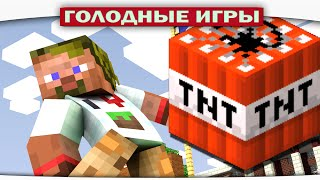 ч.82 - Опасный Телепортер!!! - Minecraft Голодные игры