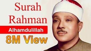 surah-rahman-recitation-by-qari-abdul-basit-cure-for-cancer-other-illnesses