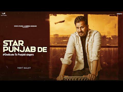 STAR PUNJAB DE   New Song   Veet Baljit   State Studio   Latest Punjabi Song 2021