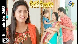 Aadade Aadharam | 15th May 2019 | Full Episode No 3068 | ETV Telugu