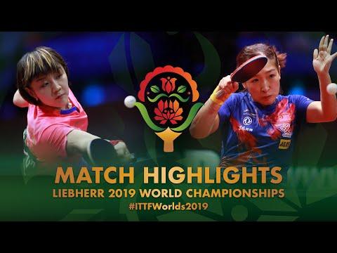 Liu Shiwen vs Chen Meng | 2019 World Championships Highlights (Final)