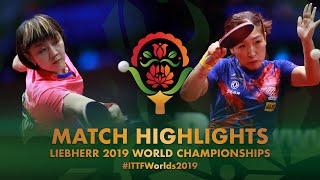 Liu Shiwen vs Chen Meng | final | WTTC-2019