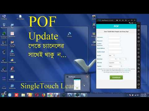 How To Use Proxifire With Free Vpn Proxy 2019
