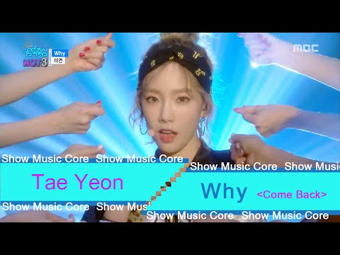 [Comeback Stage] TAEYEON - Why, 태연 - Why Show Music Core 20160702