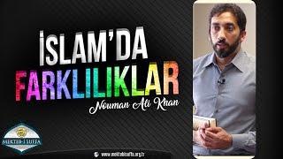 İslam'da Farklılıklar [Nouman Ali Khan] [Türkçe Altyazılı]