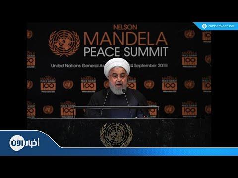 إتفاق بين إيران والقوى الكبرى للحفاظ على التجارة  - نشر قبل 24 دقيقة