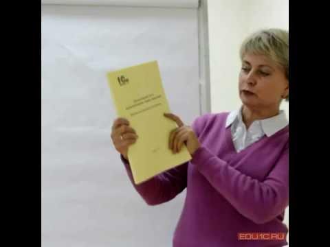 Введение - курс Бухгалтерский учет и налогообложение: теория и практика - 1С:Учебный центр №1