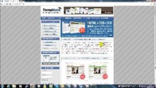 画質・音声・最悪の日本一の教育のプロが作ったHP