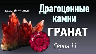 видео Камень Алмаз: свойства, фото, знак зодиака, цвет и значение
