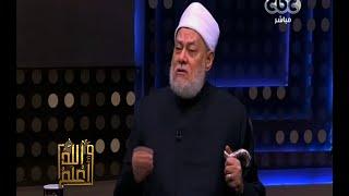 بالفيديو.. على جمعة: جثمان 'النبى' أفضل من الكعبة وعرش الرحمن