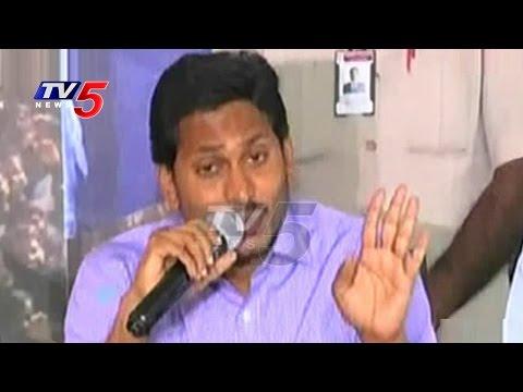 YS Jagan Satire on ABN Andhrajyothi Reporter : TV5 News