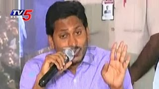 YS Jagan Satire on ABN Andhrajyothi Reporter : TV5 News