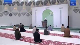 خطبة الجمعة التي ألقاها سيدنا الخليفة الخامس - نصره الله تعالى - في25/09/2020م