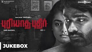 Puriyaatha Puthir Movie Songs Jukebox | Vijay Sethupathi, Sam.C.S, Ranjit Jeyakodi
