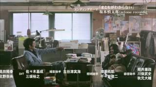 Mahoro Ekimae Bangaichi Ep06 - Ending