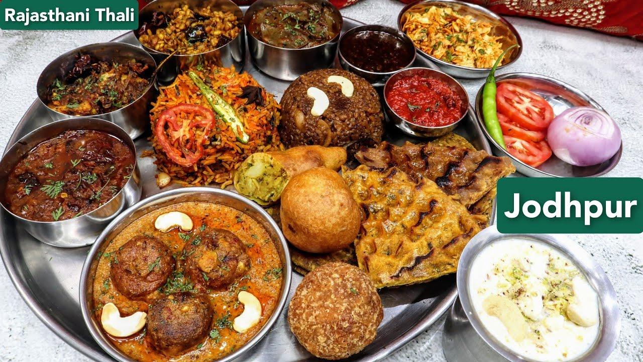 राजस्थानी थाली   Rajasthani Thali   स्पेशल  राजस्थानी थाळी   Rajasthani Thali Recipe