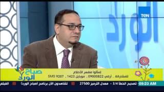 صباح الورد - الشيخ أحمد أبو النيل : العقل الباطن يساعدك فى تذكر الاشياء الضائعة من 3 إلى 7 أيام