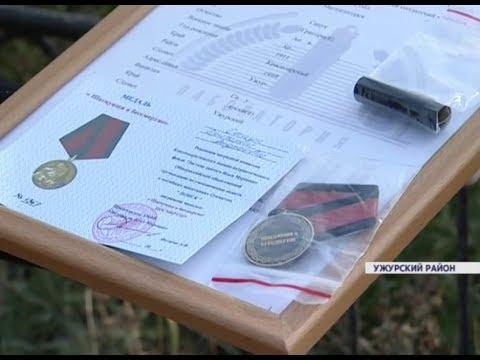 В Ужуре впервые вернули останки солдата, погибшего подо Ржевом