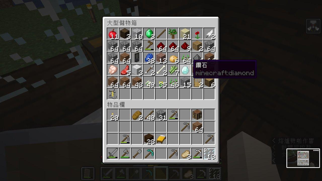 Minecraft1.15.2 #2 獲得鑽石 YYTV2