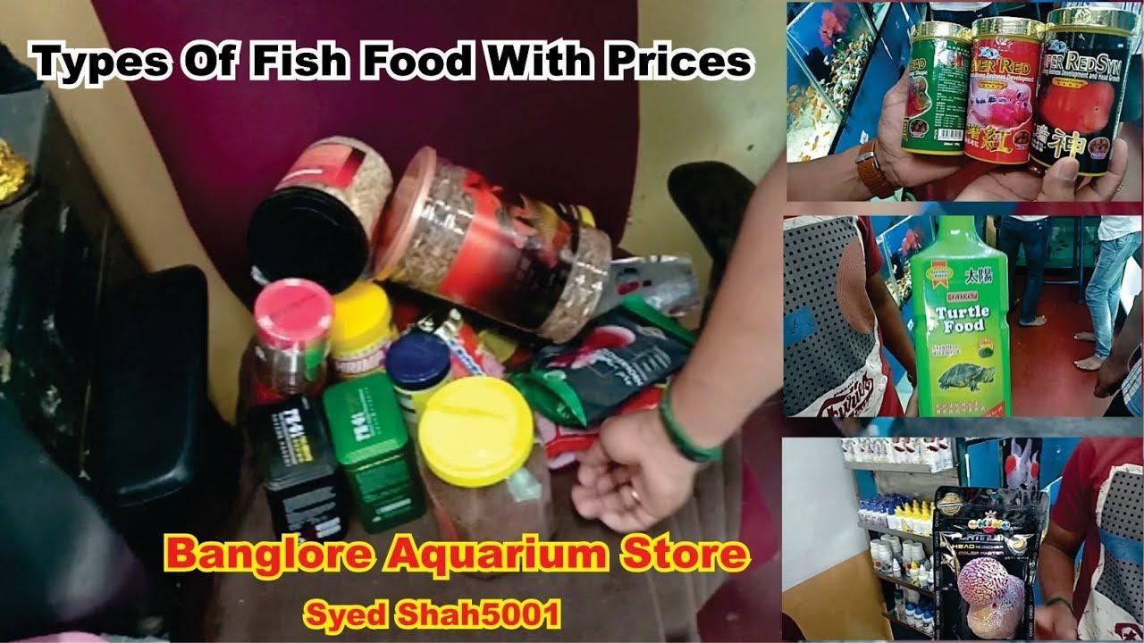 Types Of Aquarium Fish Food And Prices Aquarium Fish Food Best