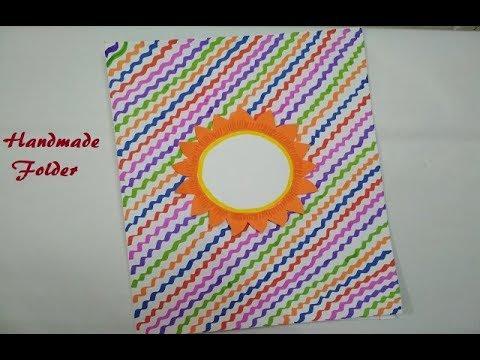 Handmade Folder How To Make Handmade Folder How To Decorate Folder