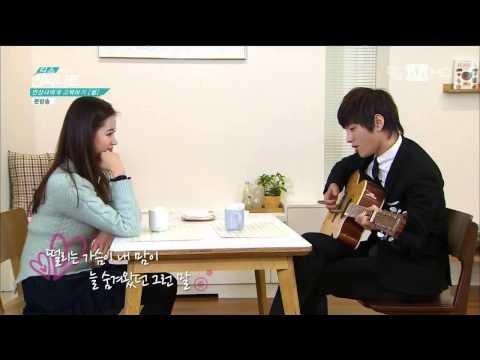 140220 This is INFINITE Ep.3 - Myungsoo singing Love U Like U and playing guitar CUT