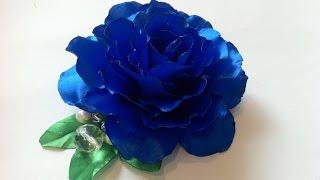 Брошь Синяя роза из атласных лент в технике цумами канзаши своими руками. Brooch Blue rose(Брошь Синяя роза из атласных лент в технике цумами канзаши своими руками. Авторский мастер класс по создан..., 2015-11-09T08:15:07.000Z)