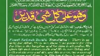 Qari Haneef Rampuri - Ya Allah Ya Rahman