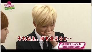 【ミュージック・ジャパンTV】U-KISSの手あたりしだい!みどころ#52