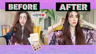 GRWM Korean Makeup Hair МОЙ ПОВСЕДНЕВНЫЙ МАКИЯЖ КОРЕЙСКОЙ КОСМЕТИКОЙ