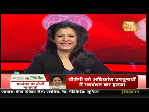 Halla Bol LIVE: यूपी में 'मजबूत कौन'...'मजबूर कौन' ?  | UP Tak